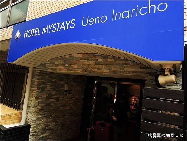 上野-Hotel Mystays (1).JPG
