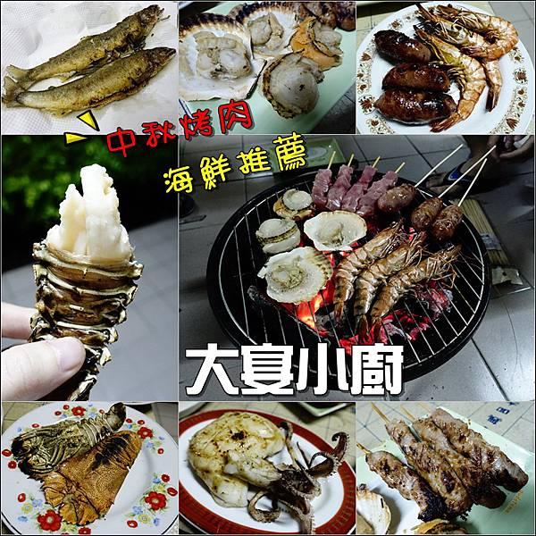 大宴小廚 (1).jpg