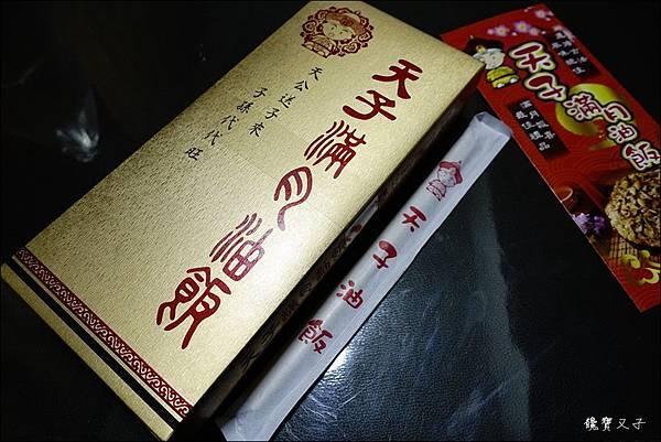 天子油飯 (2).JPG
