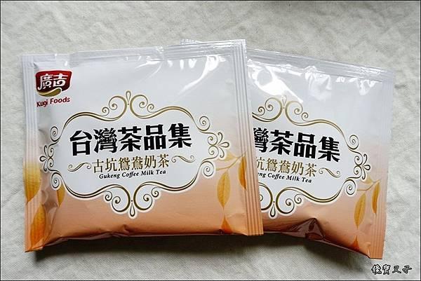 廣吉-台灣茶品集 (6).JPG