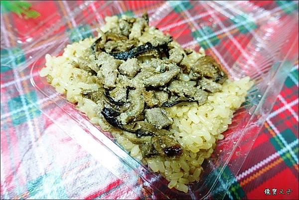 米吉油飯 (3).JPG