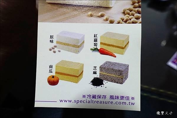 寶才豆漿蛋糕 (5).JPG