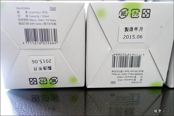 媽咪小站-母感體驗奶瓶 (5).JPG