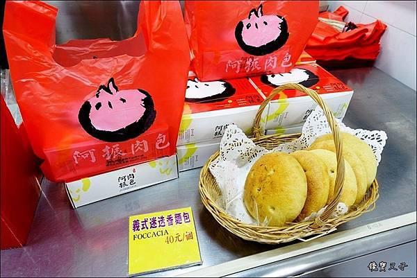 鹿港老街美食 (3).JPG