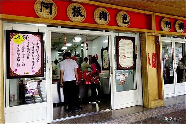 鹿港老街美食 (2).JPG
