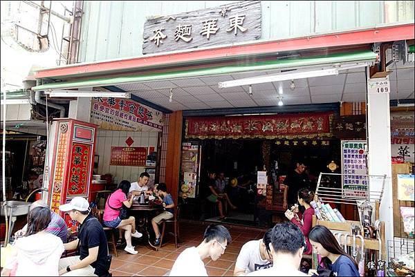 鹿港老街美食 (30).JPG