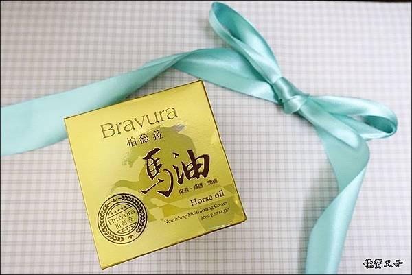 Bravura柏薇拉馬油 (1).JPG