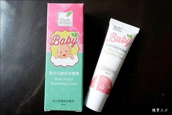 Herbmaze草繹嬰幼兒臉部修護霜 (2).JPG