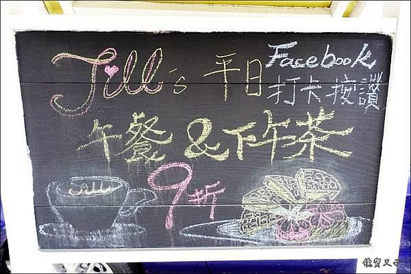 吉兒義式花園餐廳 (4).JPG