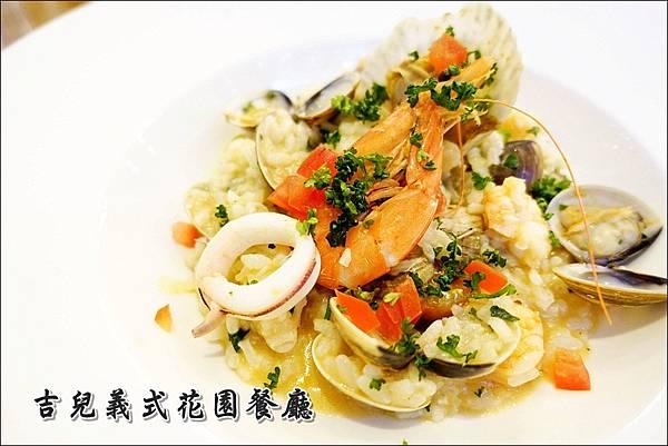 吉兒義式花園餐廳 (1).JPG
