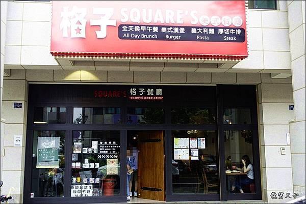 Square%5Cs 格子美式餐廳 (2).JPG