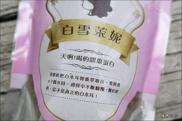 白雪茉妮 (4).JPG