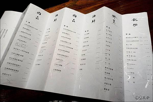 八豆食府精緻鍋物 (18).JPG