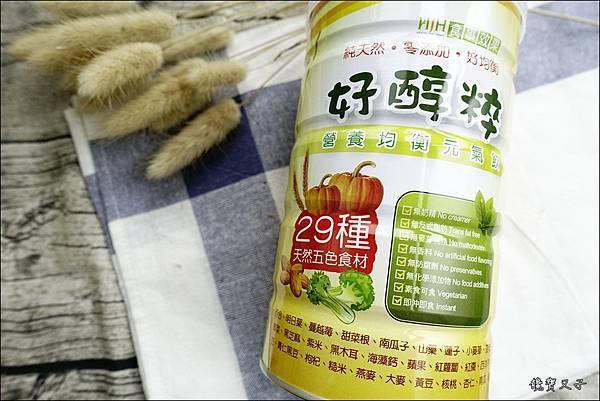 HJH食事效果-好醇粹元氣飲 (2).JPG