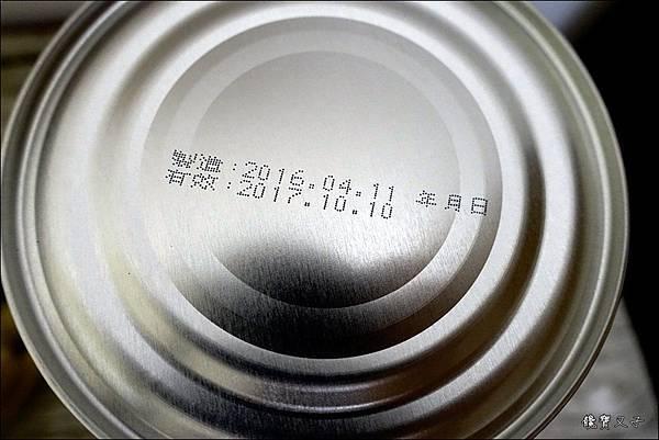 薌園 (24).JPG