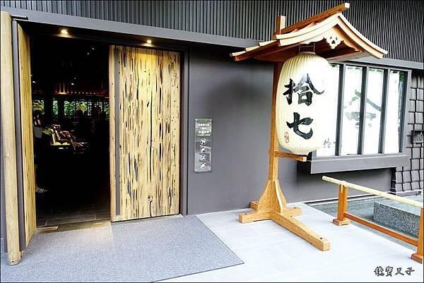 拾七 (5).JPG
