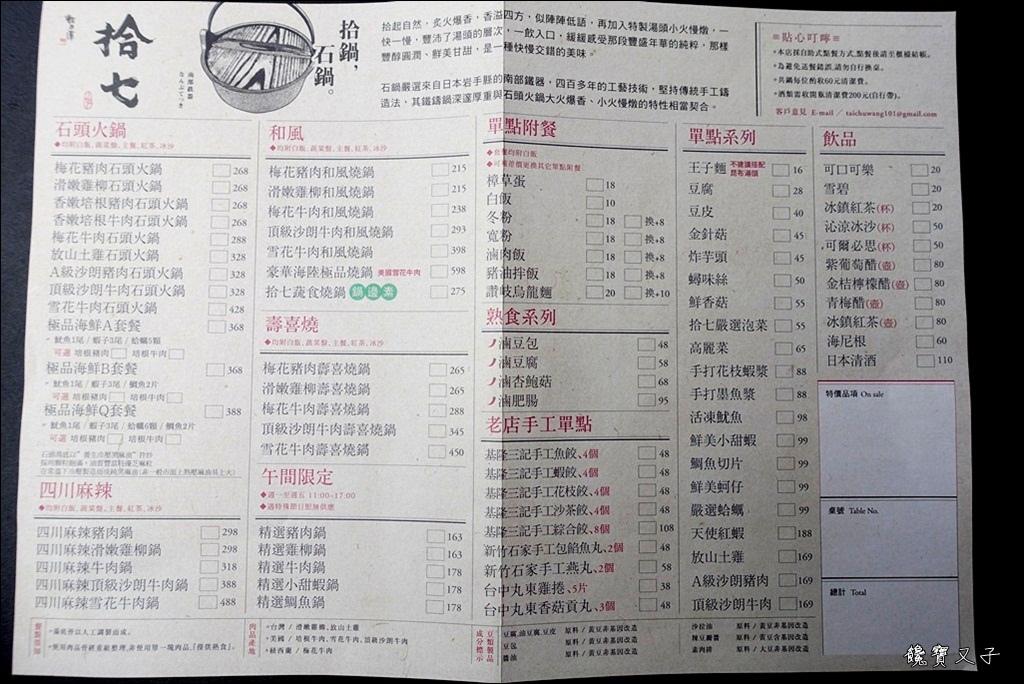 拾七 (13).JPG