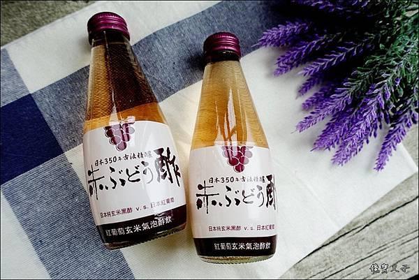 氣泡醋 (4).JPG