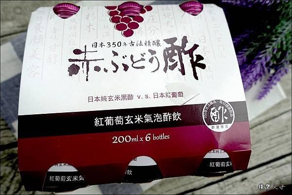氣泡醋 (3).JPG