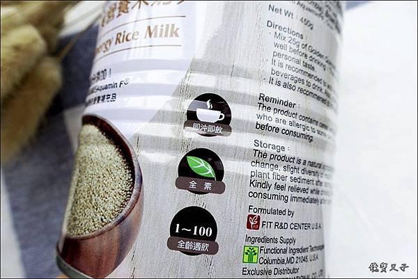 黃金藜麥即食營養米奶 (5).JPG
