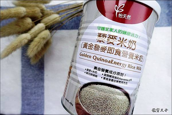 黃金藜麥即食營養米奶 (1).JPG
