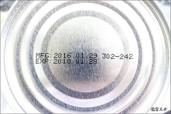 黃金藜麥即食營養米奶 (6).JPG