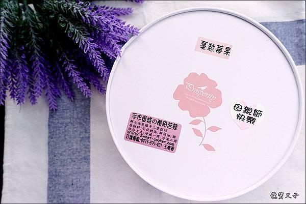 鮮之味乳酪手工蛋糕房 (3).JPG