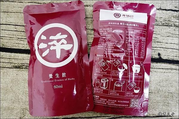 老協珍養生飲 (7).JPG