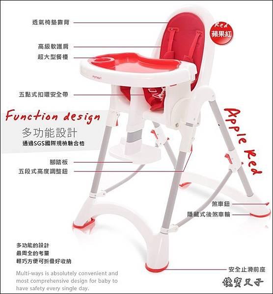 My heart 餐椅 (9).jpg