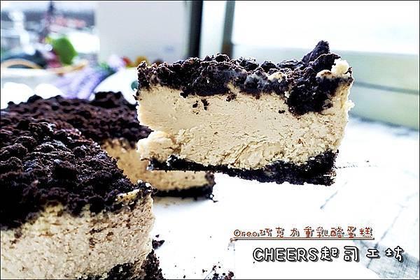 起司工坊-Oreo重乳酪蛋糕 (1).JPG