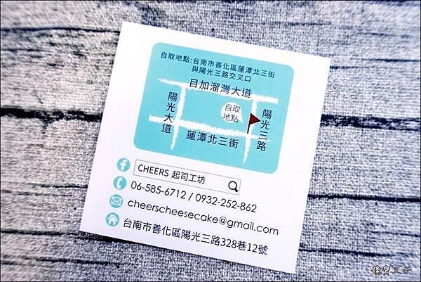 起司工坊-Oreo重乳酪蛋糕 (12).JPG