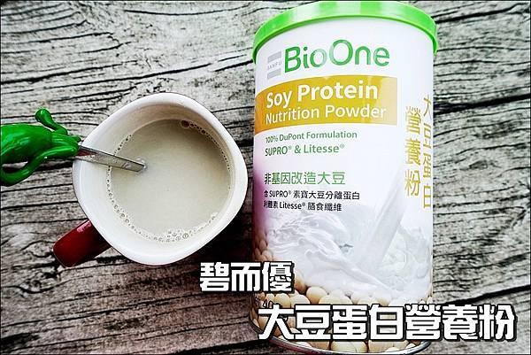 大豆蛋白營養粉 (1).JPG