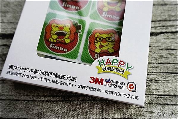 小獅王辛巴驅蚊貼 (2).JPG
