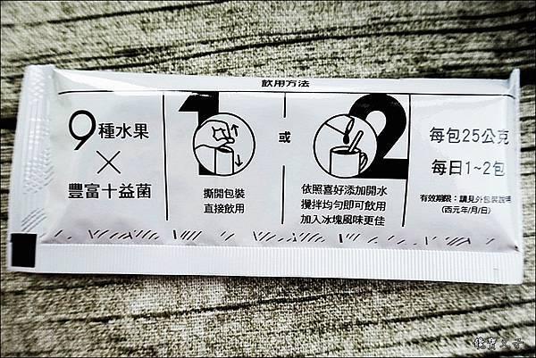 臻梅好 (8).JPG