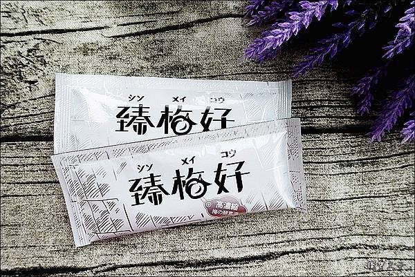 臻梅好 (7).JPG