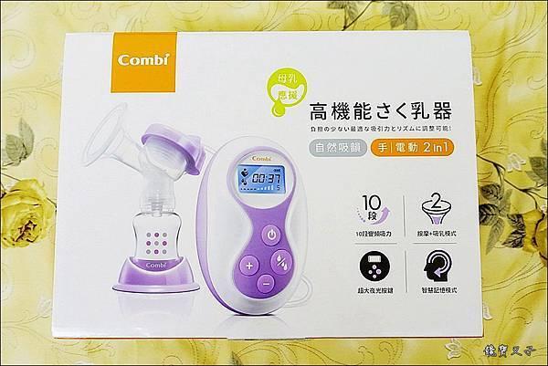 Combi吸乳器(1).JPG