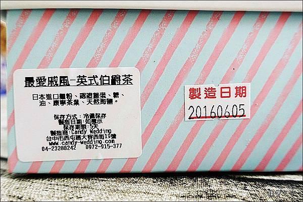 Candy Wedding 收涎派對 (4).JPG