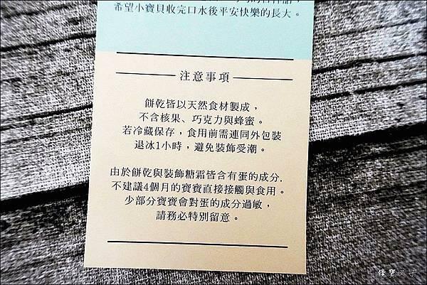 Candy Wedding 收涎派對 (39).JPG