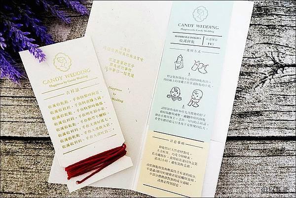 Candy Wedding 收涎派對 (37).JPG