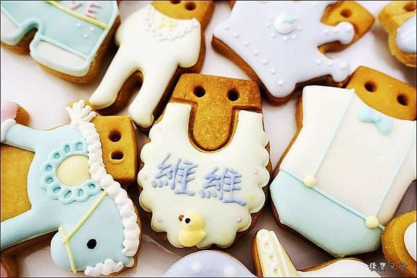Candy Wedding 收涎派對 (46).JPG