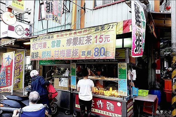 全聯旁的炸雞店 (1).JPG