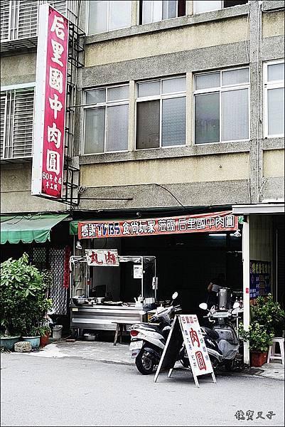 后里國中肉圓 (2).JPG