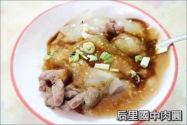 后里國中肉圓 (1).JPG