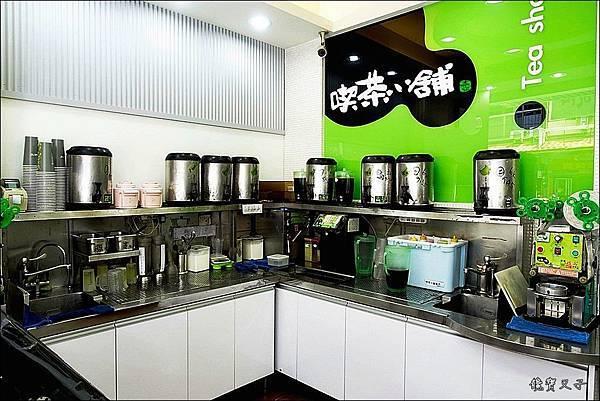 喫茶小舖 (4).JPG