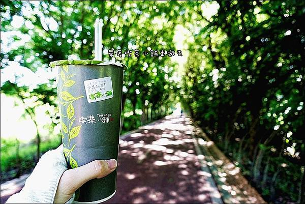 喫茶小舖 (1).JPG