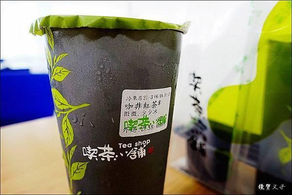 喫茶小舖 (13).JPG