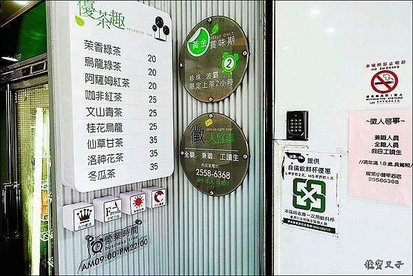 喫茶小舖 (8).JPG
