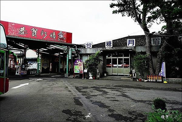 月眉糖廠 (2).JPG