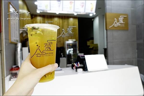 一茶一會 (1).JPG