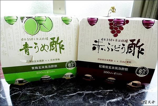 酢屋商店-氣泡醋 (4).JPG